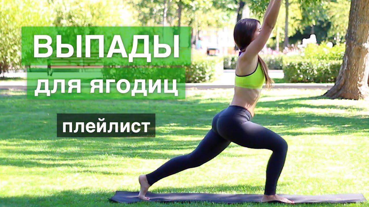упражнения для похудения смотреть онлайн - диета лариси