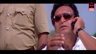 Vikram Movies | Vikram New Movie 2017 | Malayalam Full Movie 2016 | Malayalam Latest Movies 2016