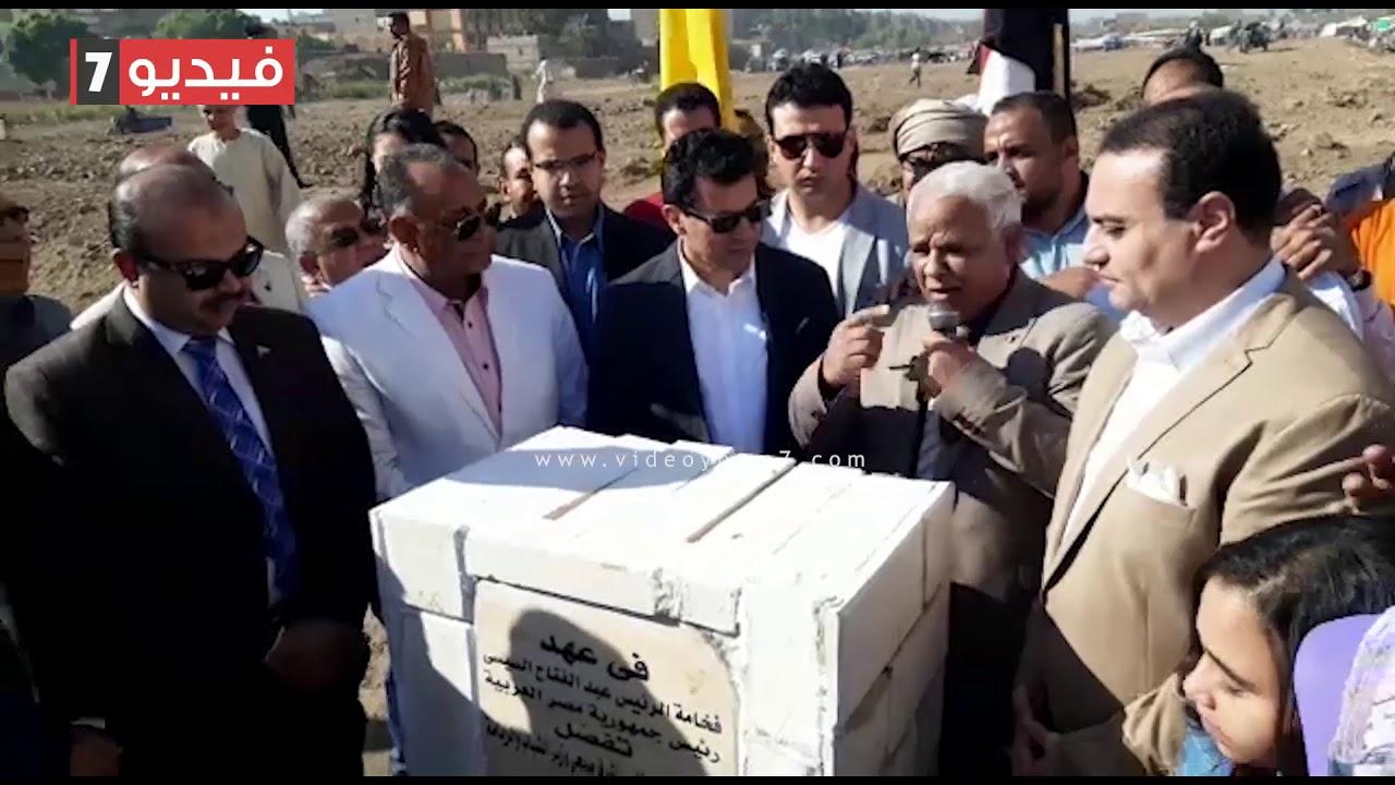 Photo of وزير الرياضة يضع حجر أساس مركز شباب أرمنت بالأقصر – الرياضة
