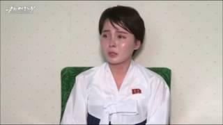 재입북 한 탈북녀 임지현(전혜성) 북한매체 인터뷰 영상