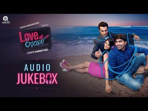 Love Ni Bhavai | Audio Jukebox | Sachin-Jigar | Malhar, Pratik, Aarohi | Saandeep Patel