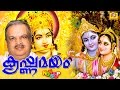 Popular Videos - Krishnamayam