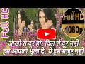 यादों का मौसम | best Hindi shayari with song mix | Hindi sad shayari | ,Brajesh Kumar b.m.. Mp3