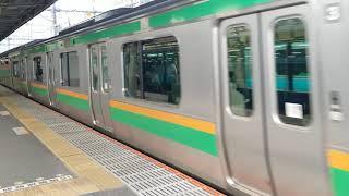 E231系1000番台横コツK-38編成+E233系3000番台大宮駅発車