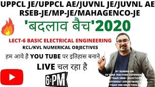 🔥Lect-6 Basic electrical engineering📚बदलाव बैच📚uppcl/rseb/juvnl/bsphcl je/ae exam By Raman Sir