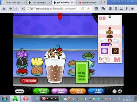 прохождение игры папа луи мороженое с терапия вич