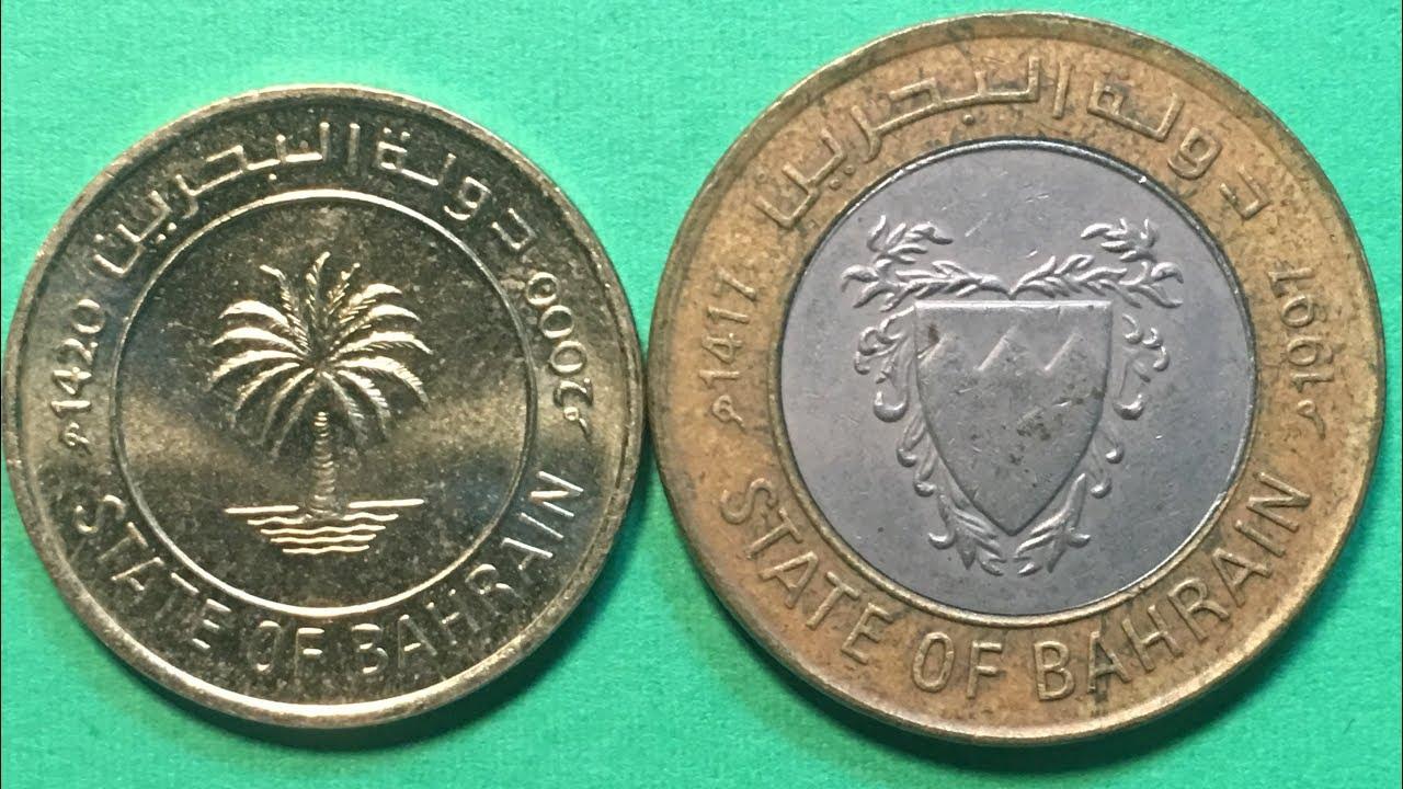 Bahrain 10 Fils Coin 2000 1420 Arabic 100 1997 1417 دولة البحرين