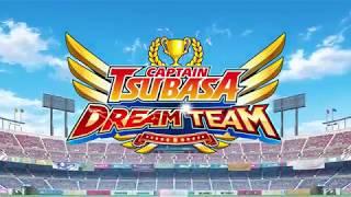 Captain Tsubasa: Dream Team ES OP screenshot 5