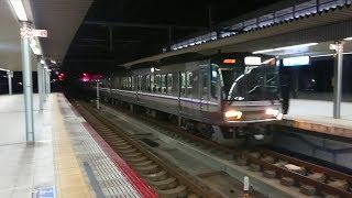JR西日本223系8両編成(2000番台+1000番台) 姫路到着