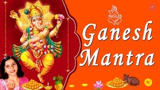 Ganesh Mantra, Om Gan Ganapataye Namo Namah  By Kartiki Gaikvad Full Audio Song Juke Box