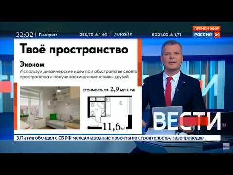 На «России 24» рассказывают как круто жить и «комфортно отдыхать» в малогабаритной квартире 11 кв.