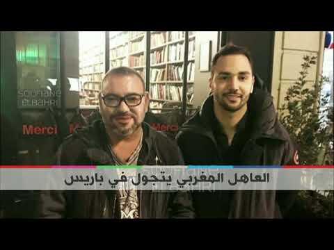 بي_بي_سي_ترندينغ: صور للعاهل المغربي #محمد_السادس يتجول في باريس  - نشر قبل 1 ساعة