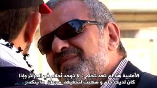 أزمات الشباب الجزائري