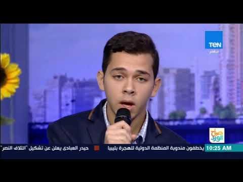 Allah Allah Sholawat Mohamed Tarek With Mohamed Youssef