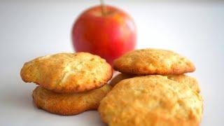 Нежное печенье с яблоками