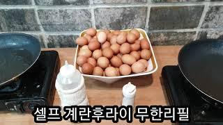 대전 기사식당 변동 맛집 토담 한식뷔페 at 제주아재