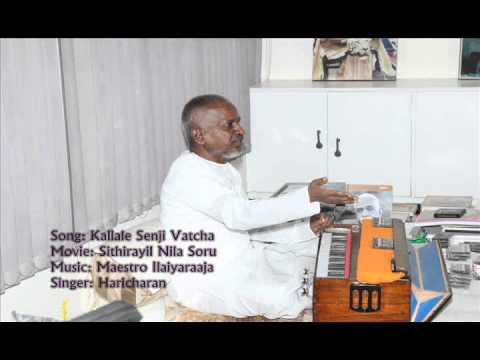 Kallale Senji Vatcha - Sithirayil Nila Soru