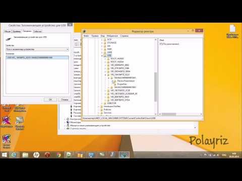 Windows 8.1, 10  - периодически отключается USB (решение проблемы)
