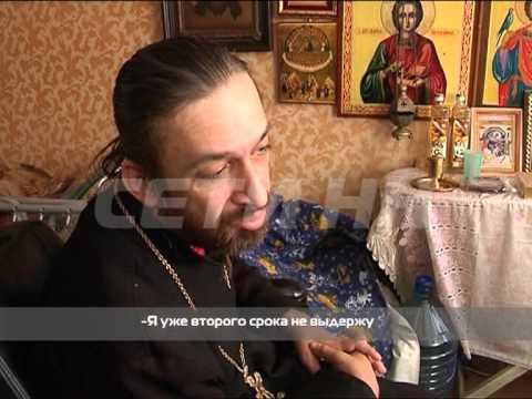 Священник-наркоторговец объяснил наличие героина благородством