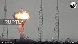 UFO on Space-X Falcon 9 Explosion