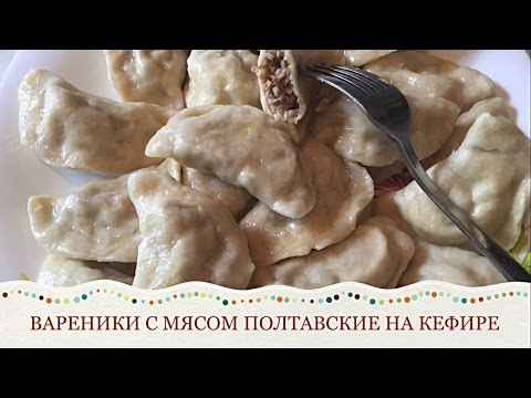 Вареники с картошкой - рецепты с фото на  (27