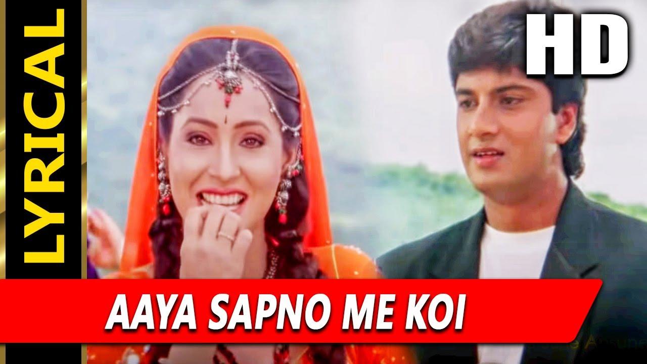 आया सपनो में कोई | Aaya Sapno Me Koi With Lyrics | Alka Yagnik | Vapsi Saajan Ki Songs|Ashwini Bhave