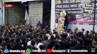 ShiaIndia.com LIVE Broadcast of 8th Muharram Bargah Matam
