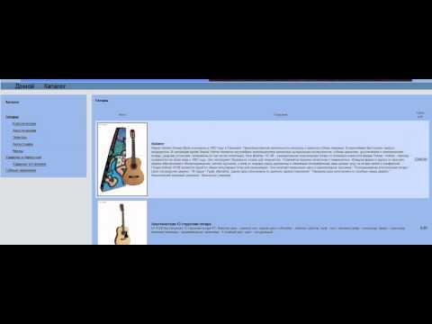 Владивосток музыкальные инструменты.  GUITAR  TOWN