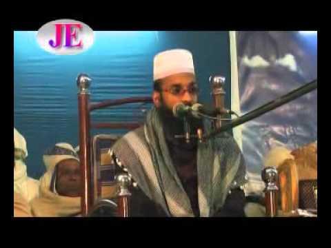 Abdul Khalek soriotpuri Sohide karbala part 01