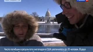 Капризы погоды: русские морозы эмигрировали в США