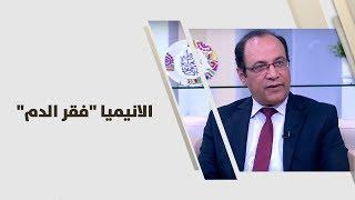 """محمد ابوغوش - الانيميا  """"فقر الدم"""""""