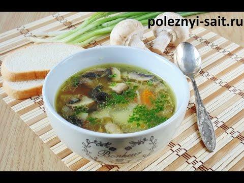 Суп с грибами шампиньонами и вермишелью