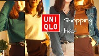 Uniqlo Try-on Haul| 优衣库秋冬购物分享| 新品Uniqlo U+经典款 | bubble'穿搭日记【EP10】