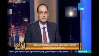 بالفيديو.. التنظيم والإدارة: ترقية 300 ألف موظف في الدولة قبل العيد