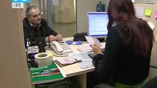 видео Единая база данных водителей РСА по ОСАГО.