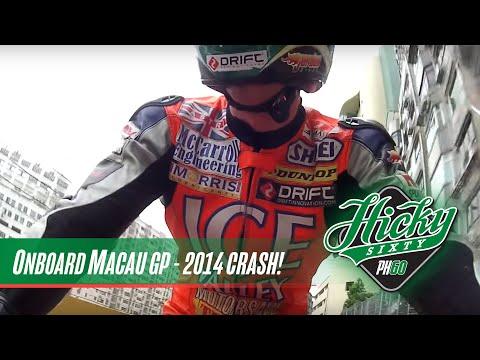 Onboard Macau Motorcycle GP 2014 Peter...