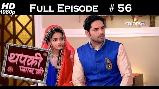 Download Video Thapki Pyar Ki - 28th July 2015 - थपकी प्यार की - Full Episode (HD) MP3 3GP MP4