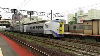 2021.07.23 - キハ261系特急列車18D「北斗18号」(苫小牧)