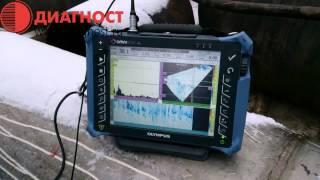 Дефектоскоп OmniScan MX2 –контроль аустенитного сворного соединения с записью данных.(Контроль астеничного сварного соединения толщиной 8 мм с записью данных, при помощи ультразвукового дефект..., 2014-12-08T14:01:34.000Z)