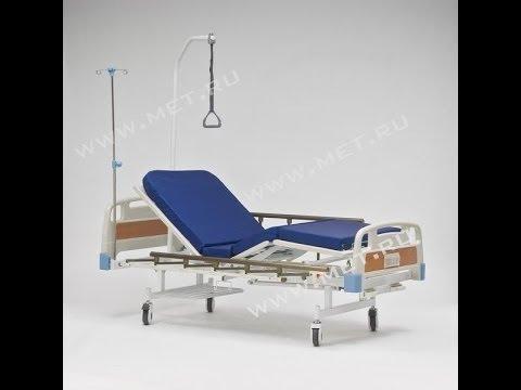 Медицинская кровать с винтовым приводом регулировки секций RS 105B