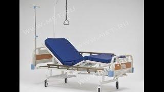 Медицинская кровать с винтовым приводом регулировки секций RS 105B(Подробнее характеристики данной кровати вы можете прочитать на сайте http://www.met.ru/goods/1051/. Кровать 4-х секционн..., 2013-06-14T07:53:16.000Z)