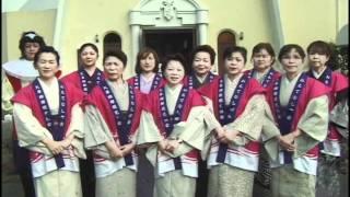 [熊本の女将会ビデオレター]上天草市おもてなし部会