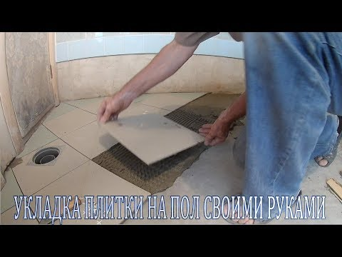 Укладка плитки на пол видео уроки.Откуда класть плитку на пол.Раскладка плитки на пол
