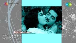 Nizhalaattam | Swargaputhri Navarathri song