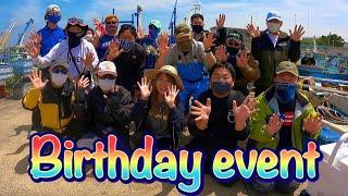 釣りイベントで誕生日を祝ってもらって楽しすぎた♪