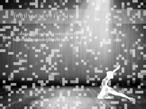 Contemporary Cultural Performance Theatre