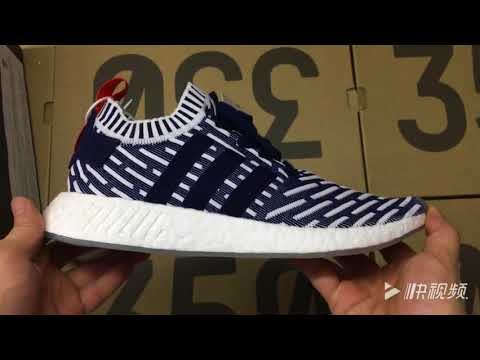 fb81b6315 UA Adidas NMD R2 PK BB2909 Collegiate Navy Unboxing Review - YouTube