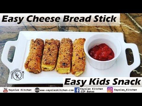 Easy Cheese Bread Stick   Cheese Bread Stick Recipe   Bread Stick   Kids Snack   Vayolas Kitchen