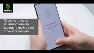 Защитное стекло Mobius™ для Samsung S10 S10