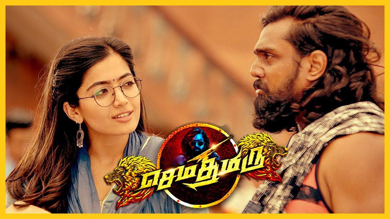 Download Sema Thimiru Tamil Movie | Dhruva gives deadline | Dhruva Sarja | Rashmika Mandanna | Sampath